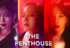 dramaqu the penthouse