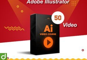 e-Course Adobe Illustrator