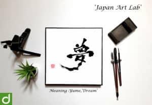 Jasa Art Kaligrafi Jepang Shodo